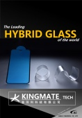9H Hybrid Glass Film Screen Protector