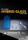 9H Hybrid Glass Film Screen Protector