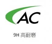 9H 高耐磨-High Abrasive- Function Film