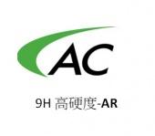 9H 高硬度-AR-High Hardness- AR Film
